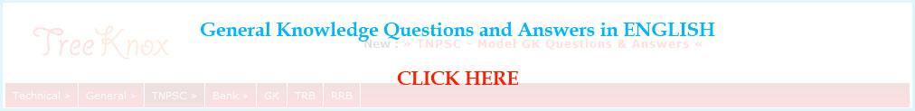 Tamil GK Quiz - தமிழ் பொது அறிவு வினா